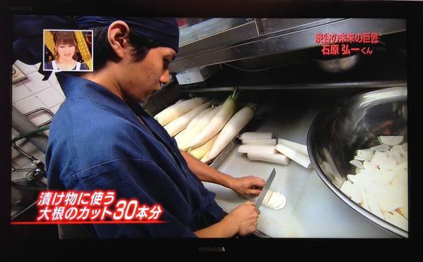 チューボーですよ(カツ丼編)2013.9.37放送(かつ吉渋谷店他)20