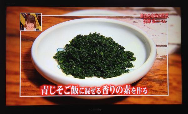 チューボーですよ(カツ丼編)2013.9.37放送(かつ吉渋谷店他)17