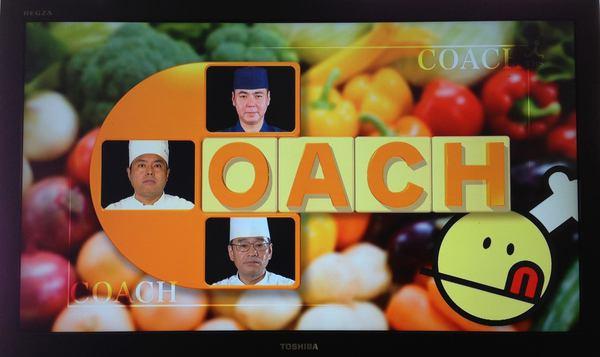 チューボーですよ(カツ丼編)2013.9.37放送(かつ吉渋谷店他)1