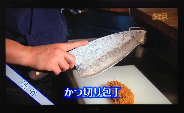 チューボーですよ(カツ丼編)2013.9.37放送(かつ吉渋谷店他)12