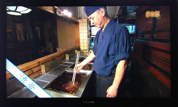 チューボーですよ(カツ丼編)2013.9.37放送(かつ吉渋谷店他)11