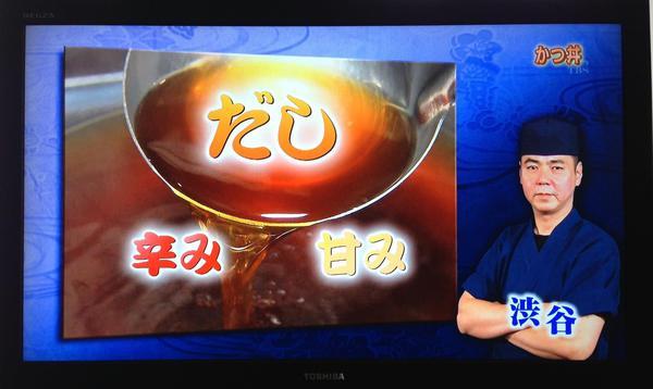 チューボーですよ(カツ丼編)2013.9.37放送(かつ吉渋谷店他)6