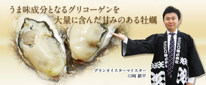 pic_murotsu02.jpg