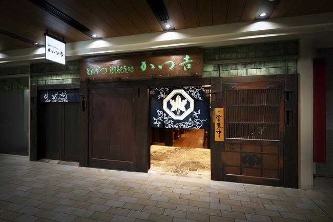 Katsukichi_Hibiya-001.jpg