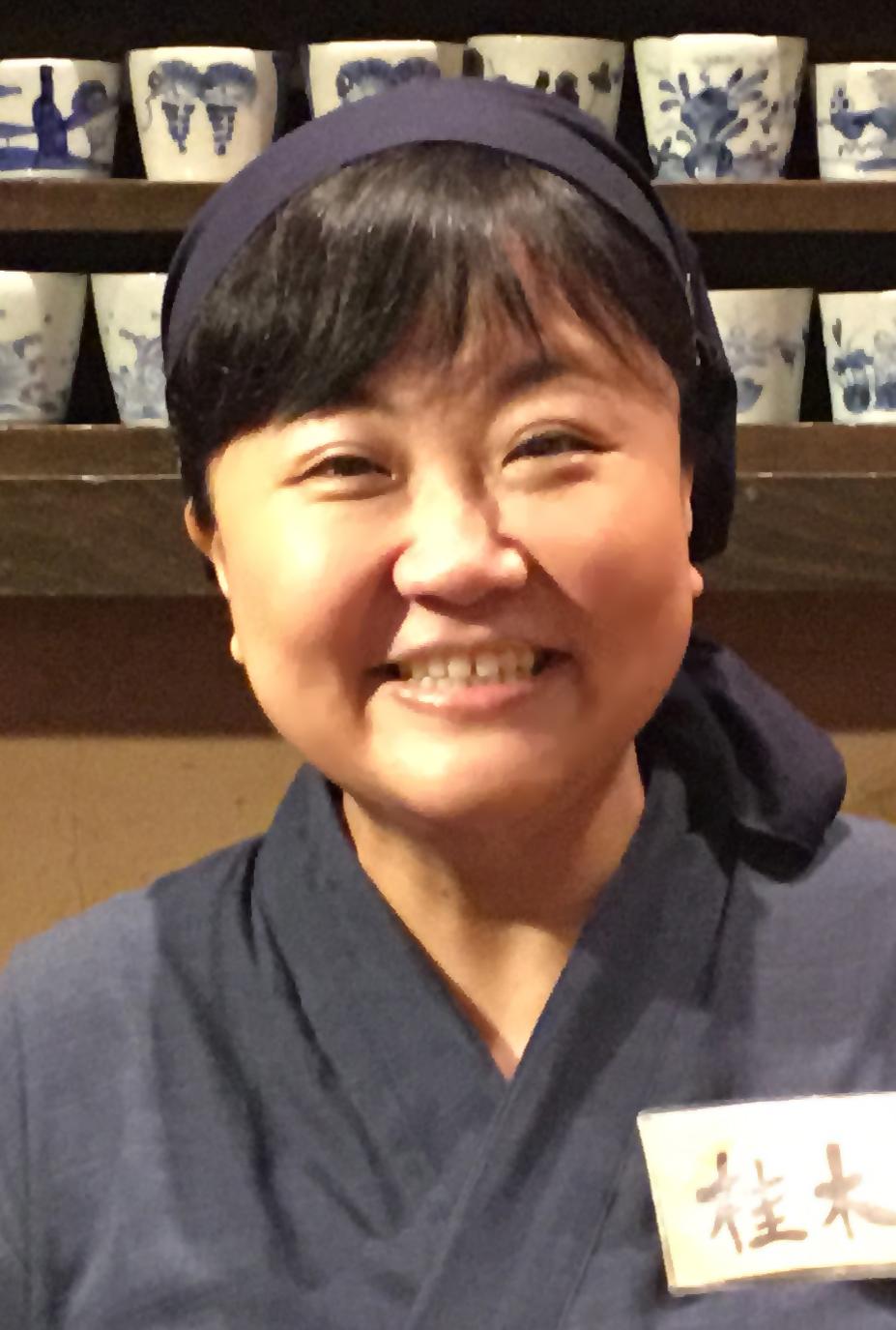 (日本語) 桂木美保